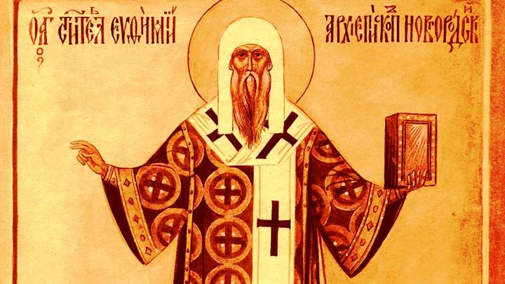 Ангел Великого Новгорода. Святитель Евфимий Новгородский. Церковный календарь на 24 марта