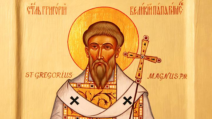 Смиренный папа Римский. Святитель Григорий Двоеслов. Церковный календарь на 25 марта