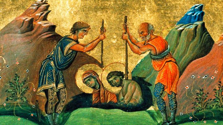 Язычники, принявшие Христа. Мученики Хрисанф и Дария. Церковный календарь на 1 апреля