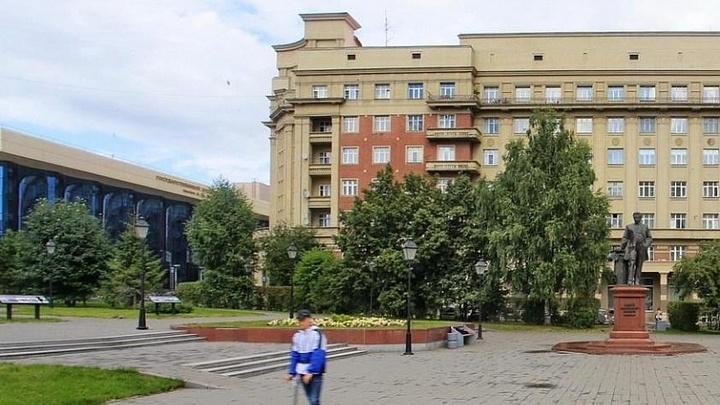 Казачье общество поддержало идею переименования площади Свердлова в Новосибирске