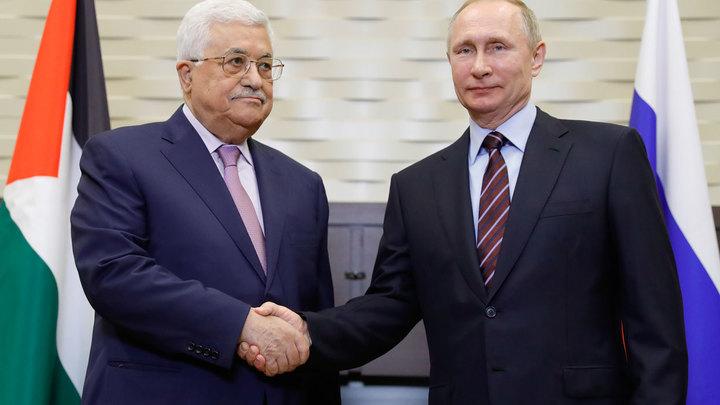 Реанимация палестинской проблемы
