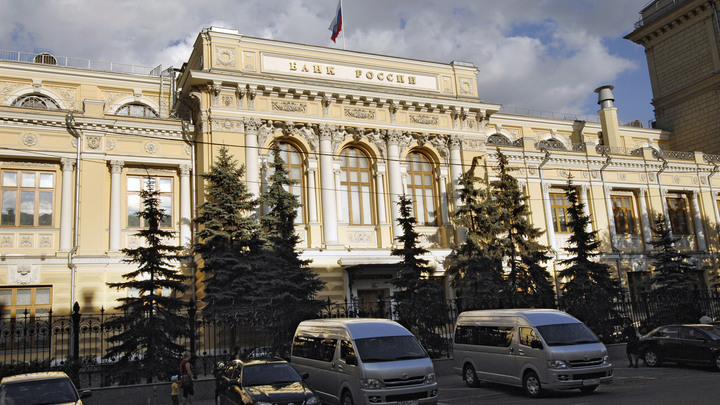 Биткоин - на торги: На российских биржах может появиться криптовалюта
