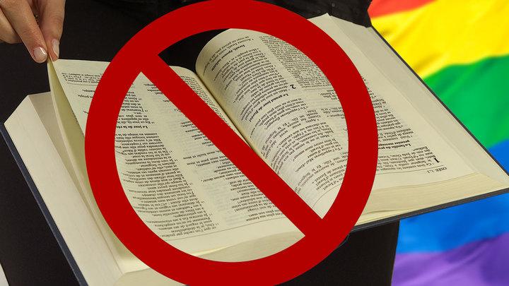Свобода слова: ЛГБТ-активисты хотят запретить христианство в США