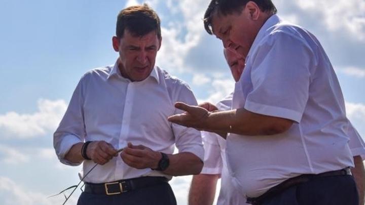 Губернатор ввел режим ЧС в Свердловской области: что это означает для уральцев