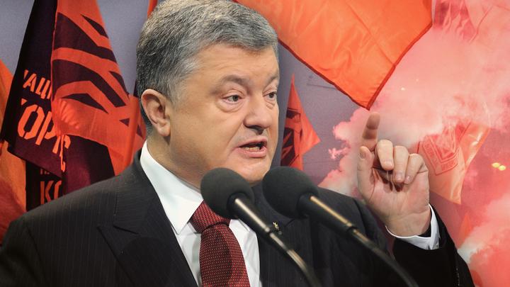 Режим Порошенко натравил на православных верующих национал-радикалов