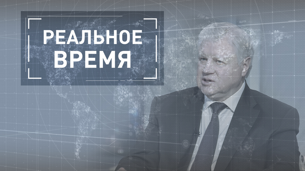 Экономика России: взгляд Миронова