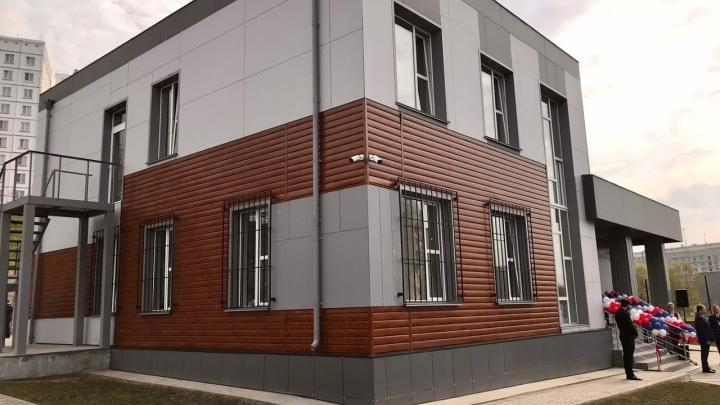 Новое здание прокуратуры торжественно открыли в Новокузнецке