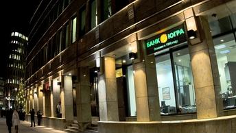 Генпрокуратура наехала на Центробанк