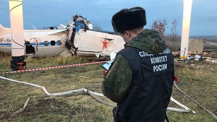 Крушение самолёта в Татарстане. Экипаж предупреждал о трагедии