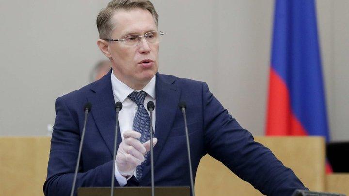 Мурашко: В России заканчиваются коронавирусные койки. Больные чаще стали попадать в реанимацию