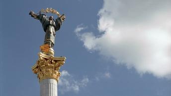 Коротченко: Киеву удалось реинкарнировать на Украине модель Третьего рейха