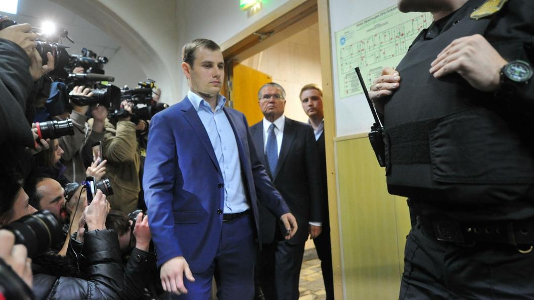 Суд решил раскрыть все детали дела Алексея Улюкаева