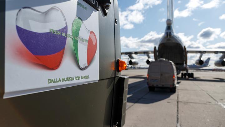 Помощь России бесполезна: La Stampa решила обречь на смерть тысячи итальянцев