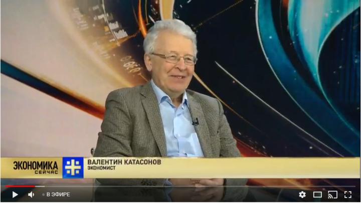 Валентин Катасонов об антироссийских санкциях: Ничто не ново под Луной