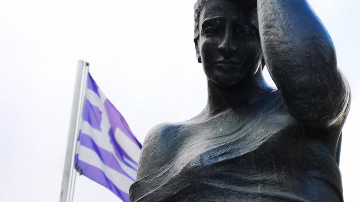 Греция потребует от Германии репарации за ущерб во время Второй мировой войны
