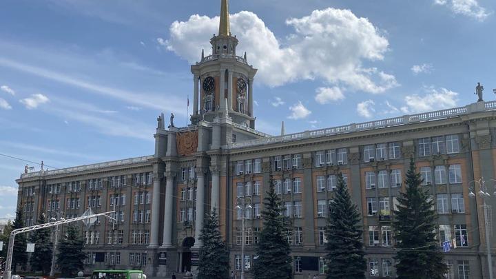 Автомобилисты Екатеринбурга рискуют лишиться улицы, которую могут полностью отдать пешеходам