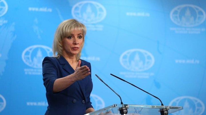 Осатанел, в здравом уме так даже врать не получится: Захарова про новые обвинения Порошенко в адрес России