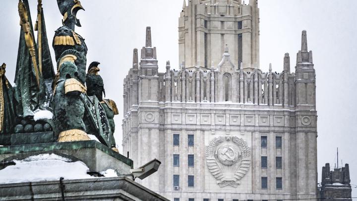 Откровенные двойные стандарты: В МИД России оценили доклад Госдепа США о правах человека в мире