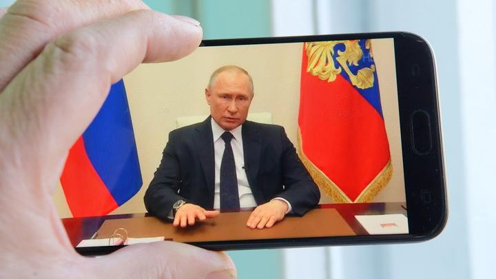 Всё преодолеем: Главное из обращения президента к гражданам России