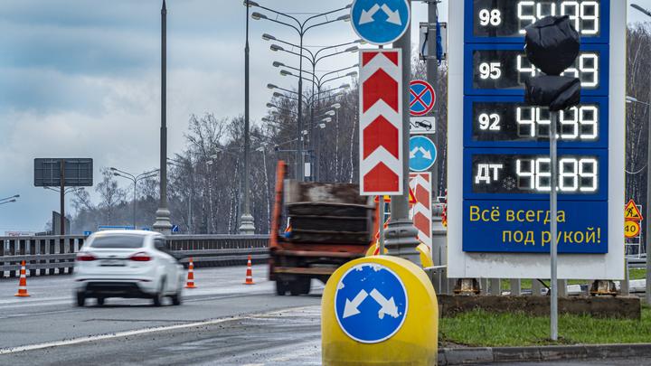 В России предложили запретить вывоз бензина. Минэнерго поставило сроки