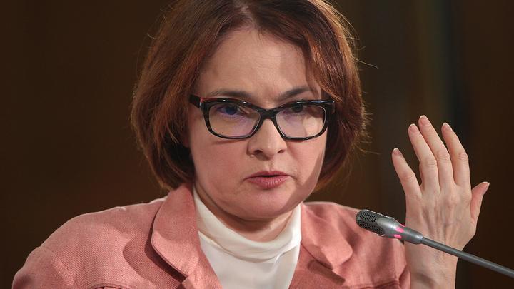 Эльвира Набиуллина заработала рейтинг казнями