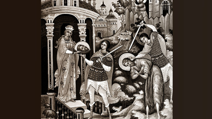 Православный календарь на 7 июня