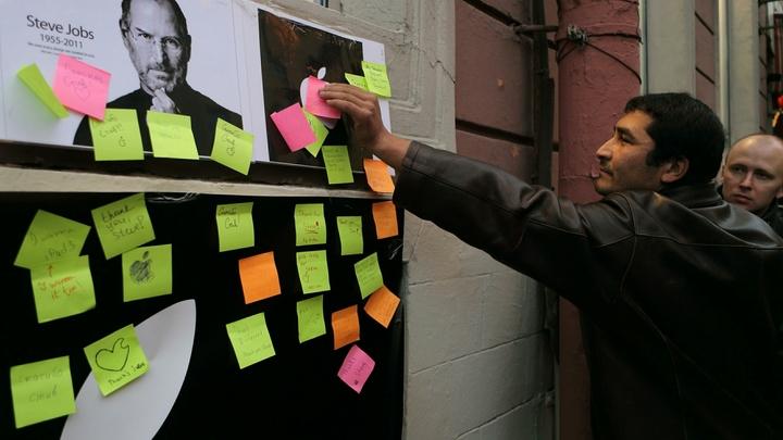 Ух ты! Ух ты! Ух ты!: Что говорили в последние мгновения перед смертью Стив Джобс и Элвис Пресли