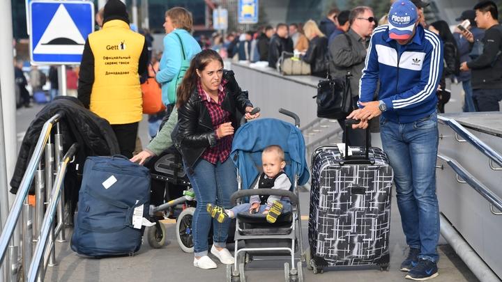 Воздушный коллапс: В Москве задержано свыше 40 авиарейсов