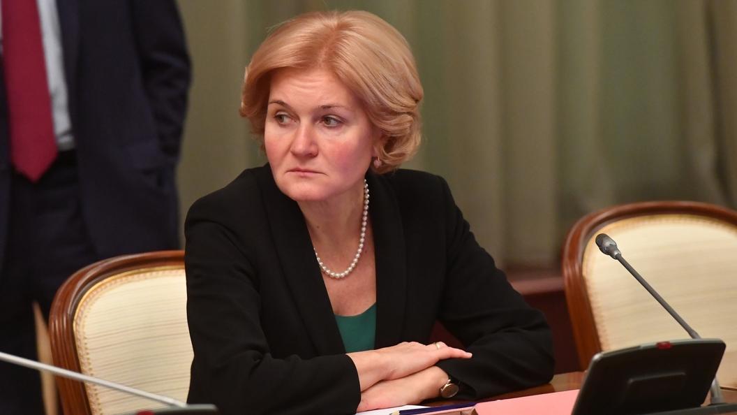 Вице-премьер Голодец раскрыла, кому в России теперь проще всего получить инвалидность