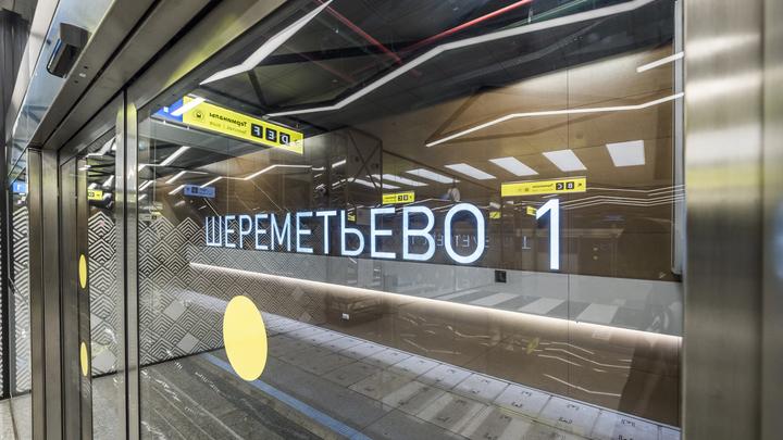 Погибший в Шереметьеве пассажир напал на российского балетмейстера во время рейса Мадрид - Москва
