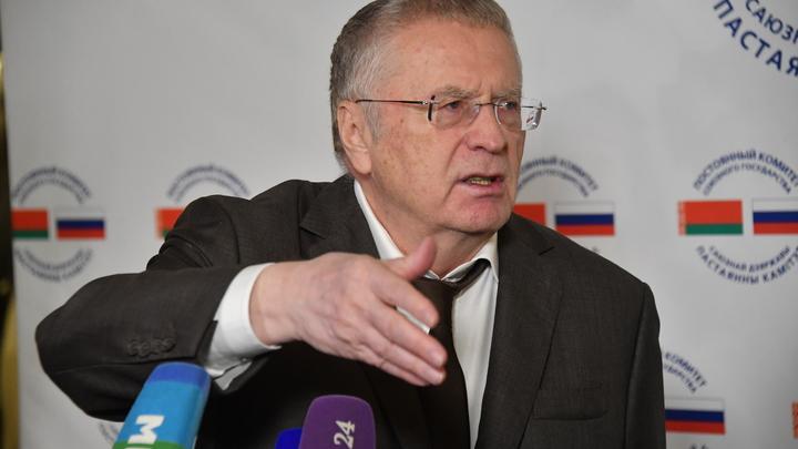 От Украины ничего не останется: Жириновский вынес приговор Киеву