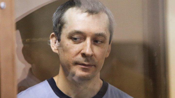 Грабили не только бизнесменов? Пропавшие миллионы Захарченко всплыли в деле сотрудников ФСБ