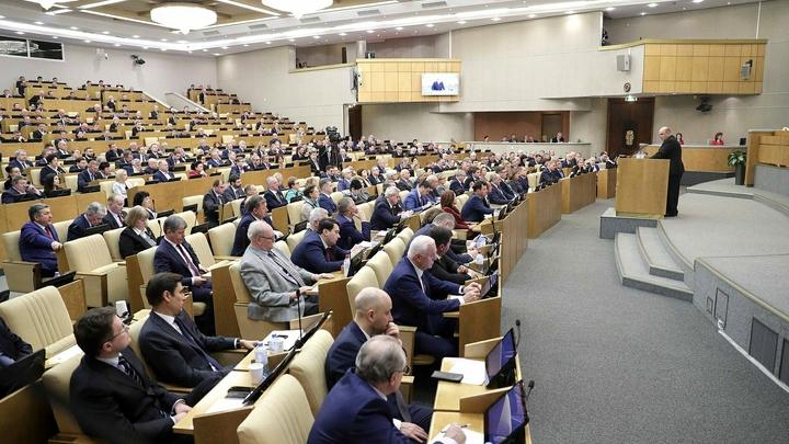 Положение о Боге, браке и роли русского народа: Депутат Гаврилов предложил поправки к Конституции
