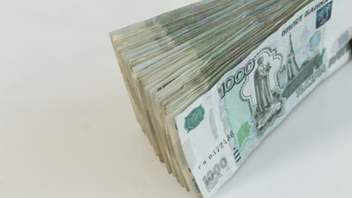 Минфин идет на валютный рекорд,: На закупку потратят 426,9 млрд рублей от допдоходов