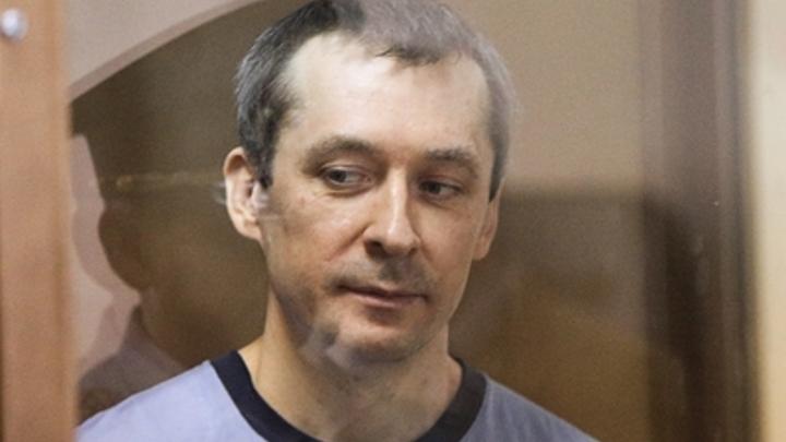 Помоги выбраться!: Следователи обнаружили записку-шифровку полковника Захарченко
