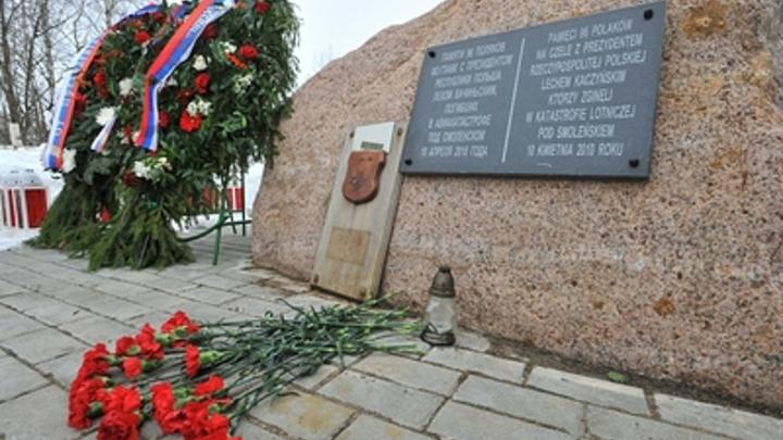 Польские провокаторы не смогли обвинить Россию в крушении Ту-154