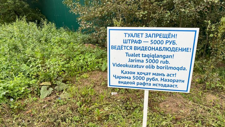 В Красногорском округе Подмосковья опять накаляется ситуация вокруг ЕМЦ