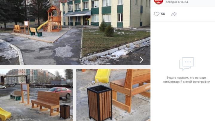 В Челябинске жители Чурилово построили детскую площадку на деньги от рекламы в соцсетях