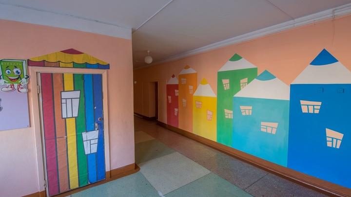В Кургане решают, как будут работать детские сады и школы в майские праздники