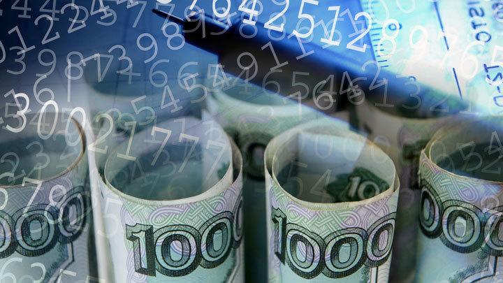 Вывод денег-2018: Особенности и тенденции