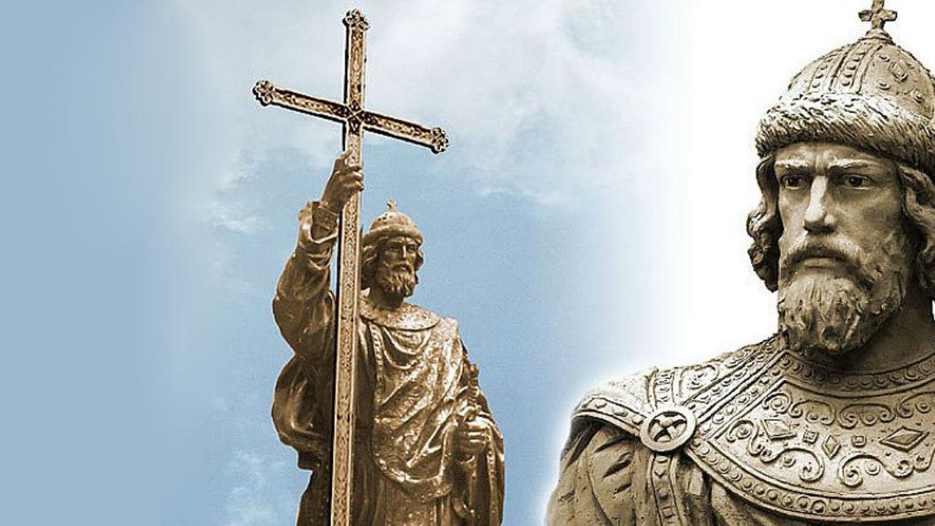 Князь Владимир: Политическая прагматика и духовный выбор