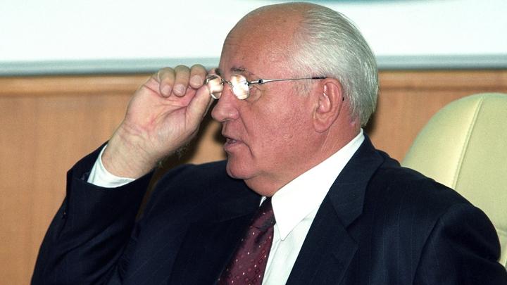 Горбачёв рассказал о получении Нобелевки: Раньше было по блату