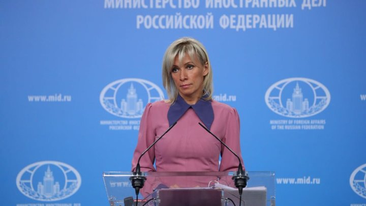 Захарова оценила призыв депутата Украины к инопланетянам уничтожить Крымский мост