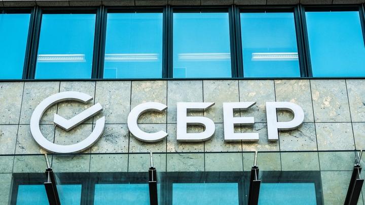 Специалисты Сбера жёстоко ошиблись со сценарием COVID в России