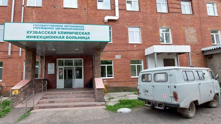 Медучреждения Кузбасса стали жертвами картельного сговора на закупке медицинских изделий