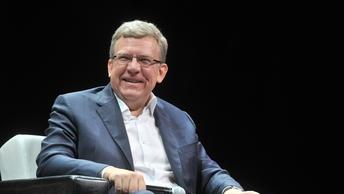 Я устал: Кудрин просит акционеров Московской биржи не номинировать его в состав набсовета