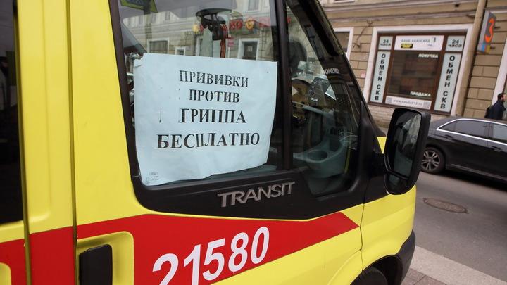Россия пострадала от европейских вбросов о вреде прививок, но виноваты все равно русские