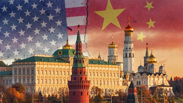 Китай заступился за Россию перед Америкой