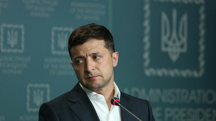 Эксперт о выходке майданных героев Украины: Толкнули Сивохо, а упал Зеленский