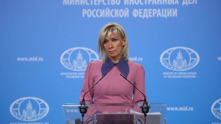 «Кому гидридная, кому мать родная»: Захарова высмеяла опечатку Порошенко